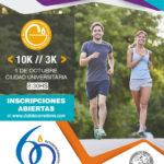 CARRERA DE CALLE 60 años de la Facultad de Farmacia y Bioquímica